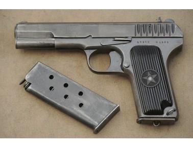 Halbautomatische Pistole, Tokarev (1939) Mod. TT 33, Kal. 7,62 Tokarev.